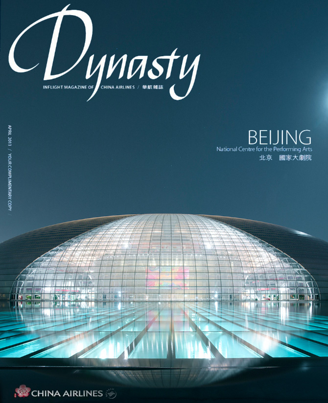 Dynasty-Beijing-april