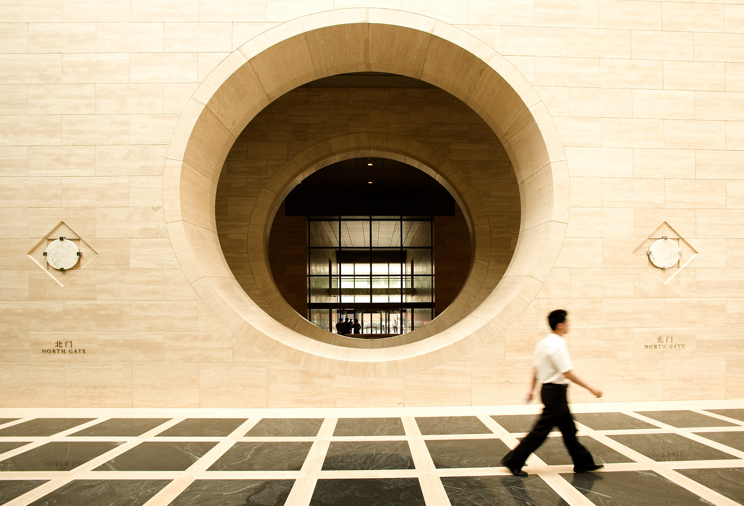 Bank of China in Beijing, China by architectural photographer Kristopher Grunert