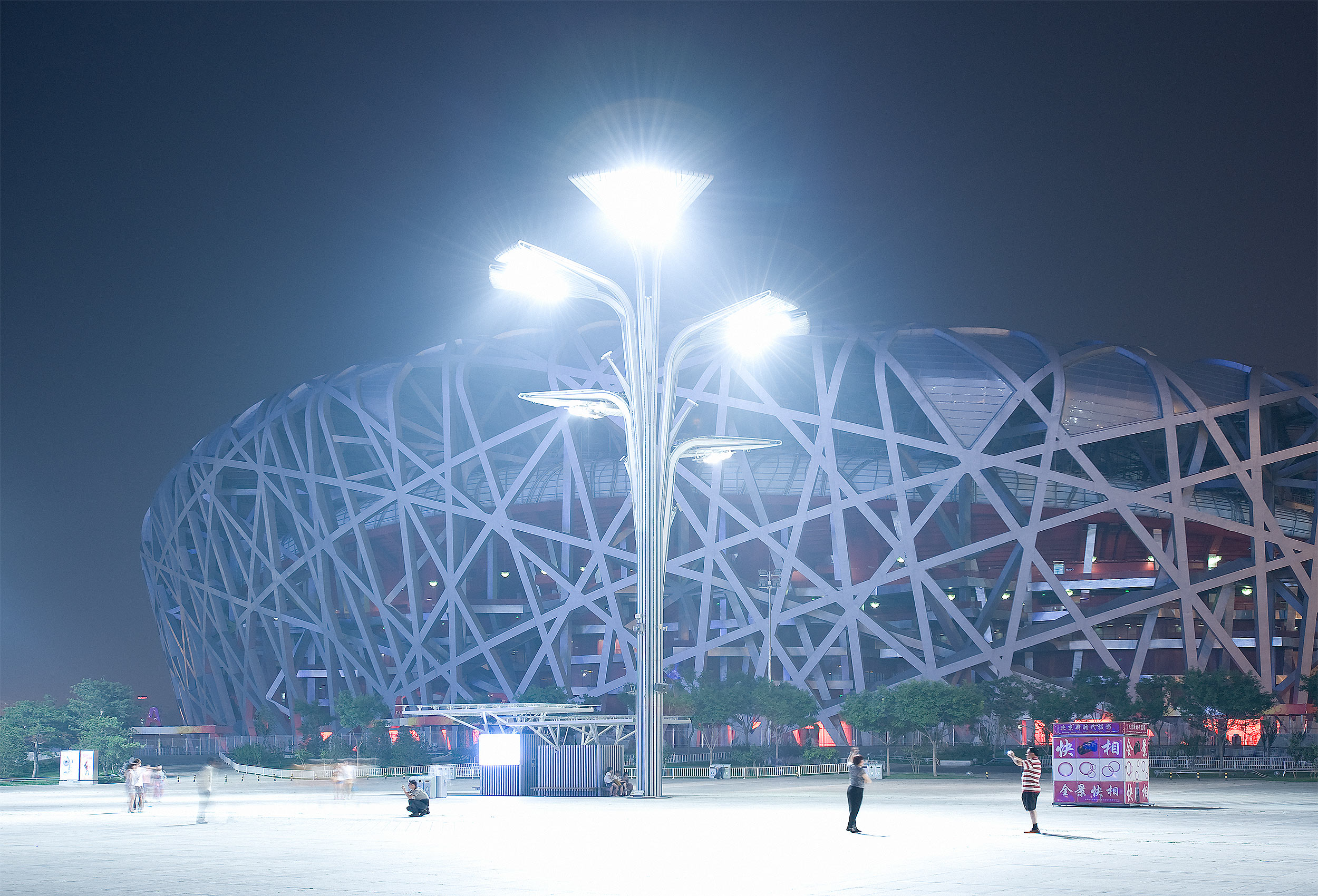 Stadium in Beijing, China by architectural photographer Kristopher Grunert.
